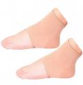 Achillespees Hiel gel sokken (Per paar)